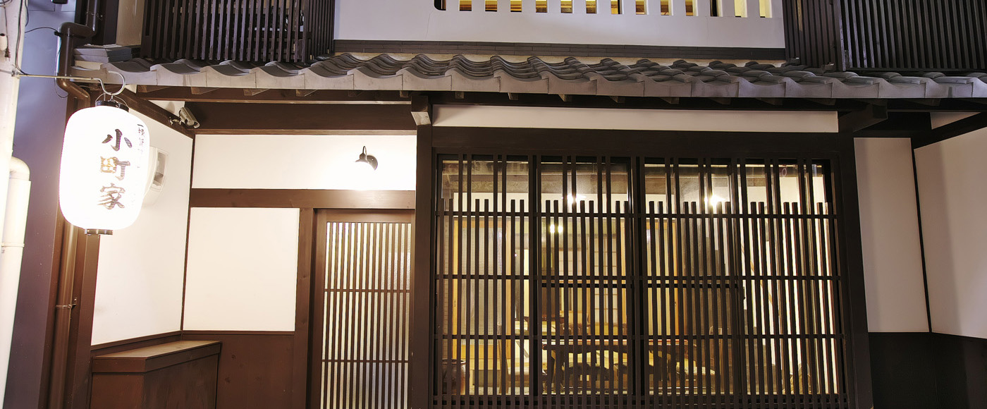 Accommodation in Kyoto traditional townhouse Komachiya