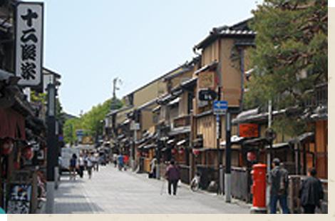 花見小路通り/Hanamikoji Dori