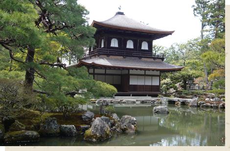 銀閣寺/Ginkakuji Temple