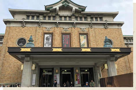 京都市美術館/Kyoto Municipal Museum of Art